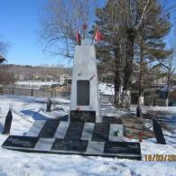 Памятник Сычевка IMG_2670 (1).JPG